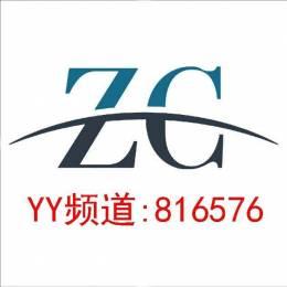ZC-868 Zhouzhou's avatar