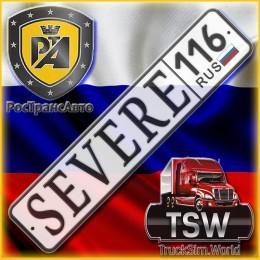 [RTA]  severe116RUS's avatar