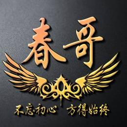 CHN ChunGe's avatar
