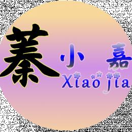 75-JIA-8 / Hongzhong