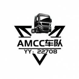 AMCC-053-LN