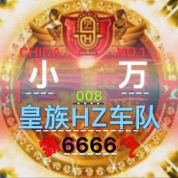 [177]*Xiao Wan