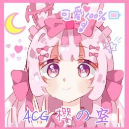 ACG-Sakura#029*