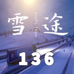 XueTu_*136*KuKu's avatar