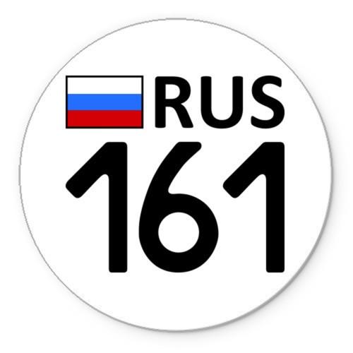 Александр[161RUS]