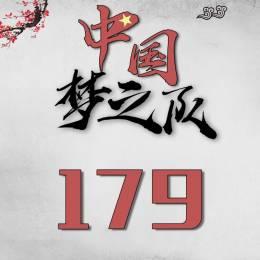 [C.D.T]-179*kongbai