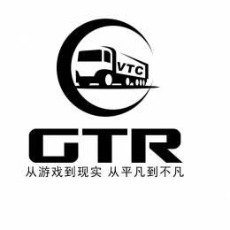 [GTR - 006] BlackCat