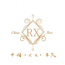 R X - Xiao Xu