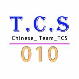 [TCS-VTC]*010*GouHun's avatar