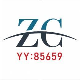 ZC-212  xiaozhu
