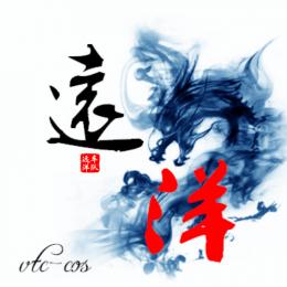C.O.S-[125]Sū Héng's avatar