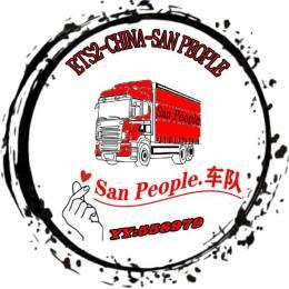 San People--yby