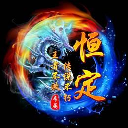 China   [H.D]   zjc