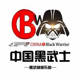 [C.B.W]-002-Li Ming