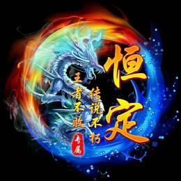 china  [H.D]  qing