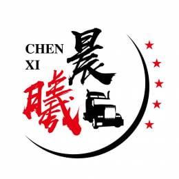 [Chenxi/199]*XIAOBIN