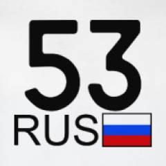 Pavel_53_Rus