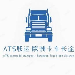 [A.T.S/666]-重庆运输集团