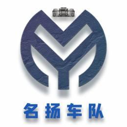 [M-Y]-[001]-XIAOZHI