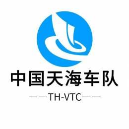 TianHai_*104*XiaoDog