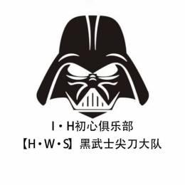 [H-W-S]-038-mingjie