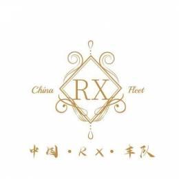 R X - Huo Jian
