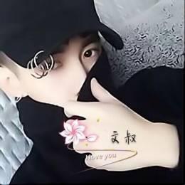 wén shū