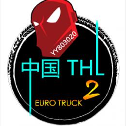 T.H.L-001-LaoQ's avatar