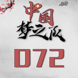 [C.D.T]-072*Zhouzzz