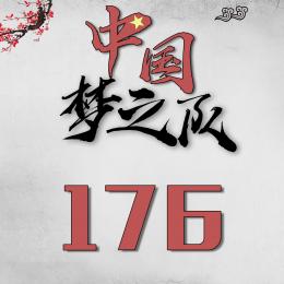 [C.D.T]-176*MoHeng