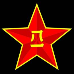 CN-BaYi-TUSHAN's avatar