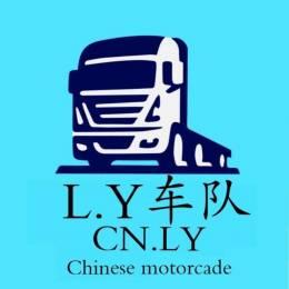 L.Y-QingMu