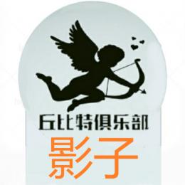 Cupid_Club-017