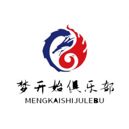 M.K.S-Team- Shang Guang's avatar