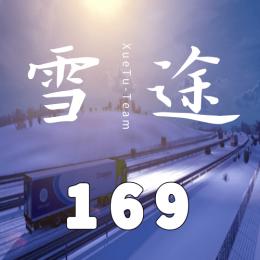 XueTu_*169*ShengGe