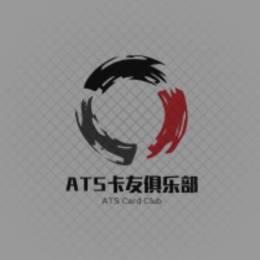 [A.T.S/312]-PENGZONG