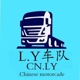L.Y-xiao bo1