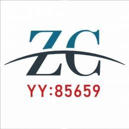 ZC-770 Jie Fang