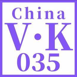 VK-035-feng  liu