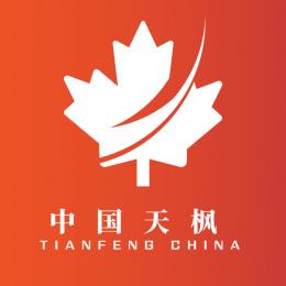 Chi Huo's avatar