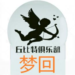 Cupid_Club-028