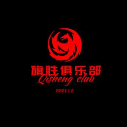 QS*Club-Tuan Zhang's avatar