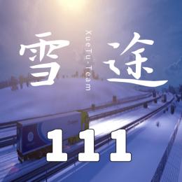 XueTu_*111*YuanXing