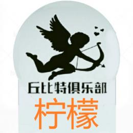 Cupid_Club-008