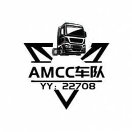 AMCC-084-xaio lei