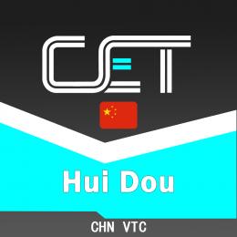 CET 125 Hui Dou's avatar