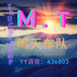 xiaowu-M.T