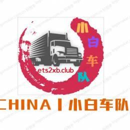 [X.B]-VTC-HuYa XiaoBai