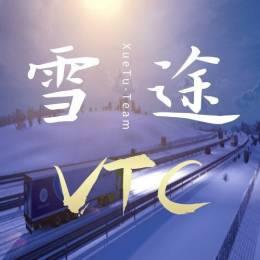 XueTu 042 ShiShang's avatar