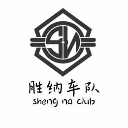 Sheng-Na*VTC*033-XiangNi